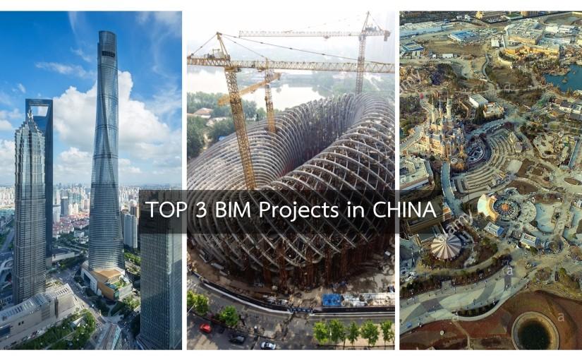 3 โครงการขนาดใหญ่ในจีน ที่ใช้กระบวนการ BIMในการก่อสร้าง
