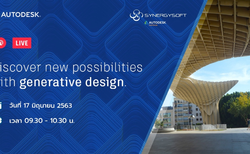 e-Workshop: Generative Design for Architects