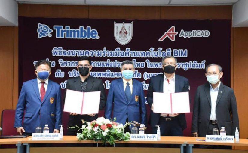 วิศวกรรมสถานแห่งประเทศไทย(วสท.) เซ็น MOU ความร่วมมือด้านเทคโนโลยี BIM ร่วมกับ Trimble และAppliCAD