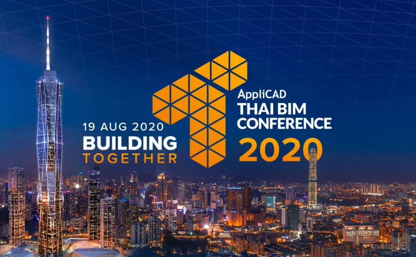 งาน AppliCAD THAI BIM Conference 2020, Building TogetherSolution